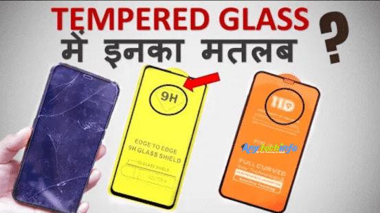 Temper glass
