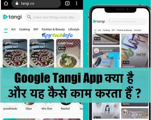 Google Tangi