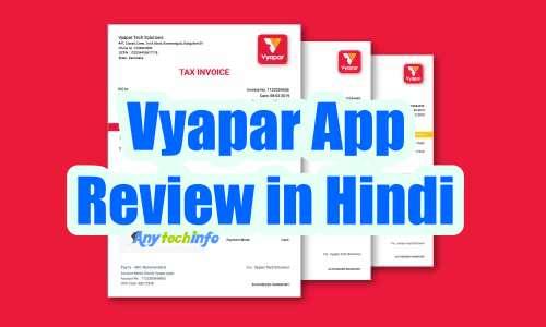 Vyapar App