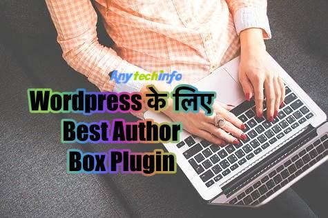 Author Box