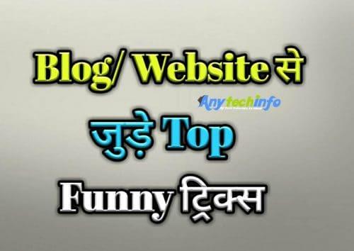 Funny Websites
