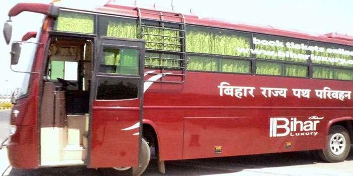 Parivahan Bihar