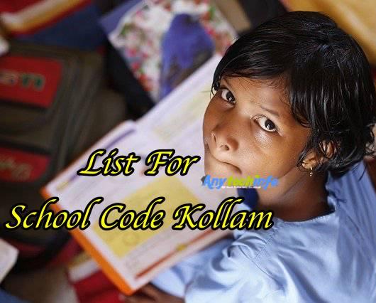 School Code Kollam