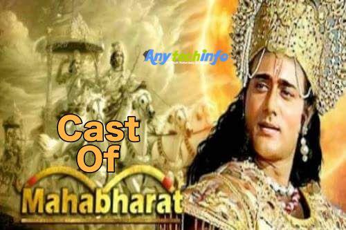 Mahabharat Cast