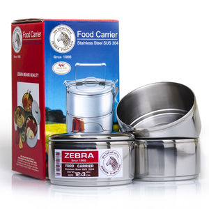 Zebra Stainless Steel Food Carrier 12cm - 3 Layer