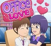 Amor en la oficina