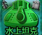 Versión china del tanque hidráulico