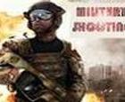 Disparos militares
