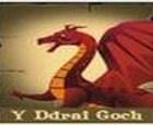 Rage Of The Dragon 2