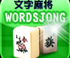 Wordsjong FreeStyle