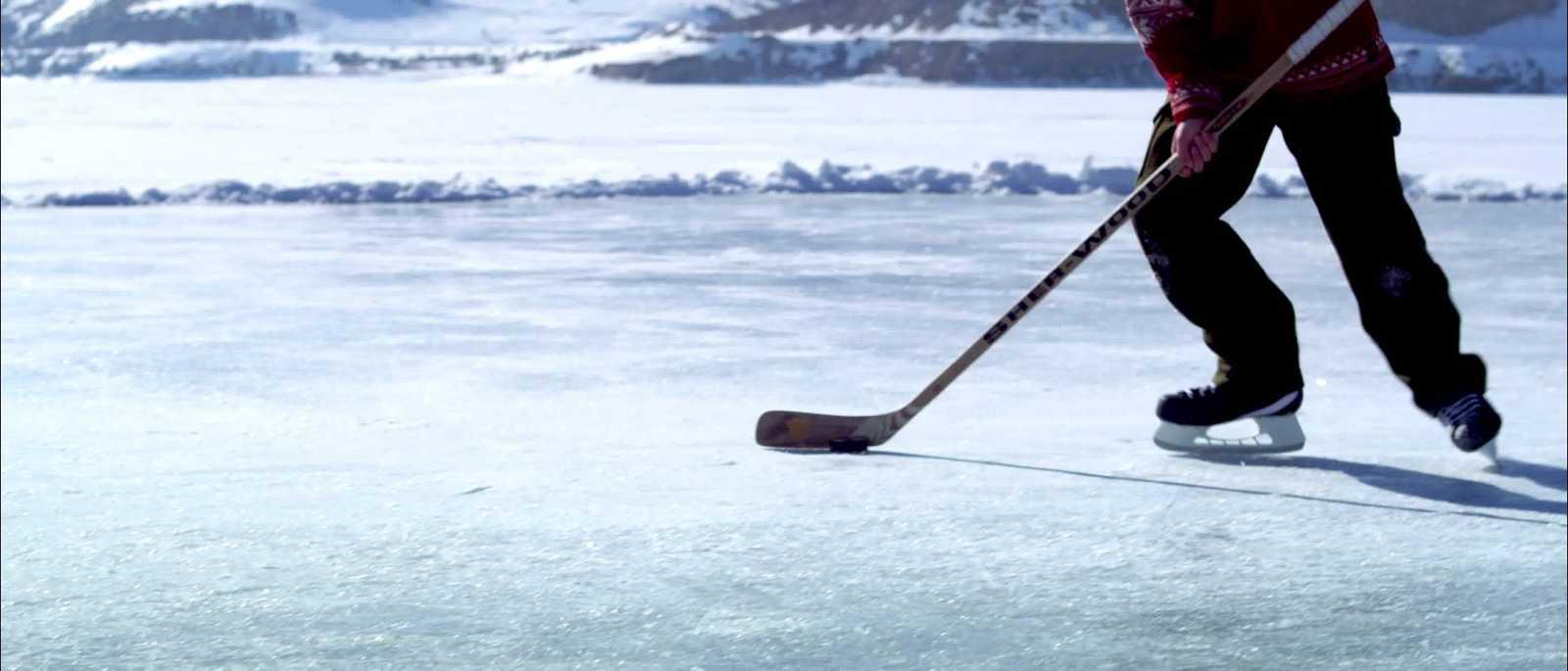 Ice skating in Fernie
