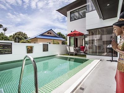 Banthai Villa 12 Photo 2