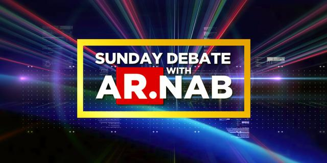 Sunday Debate