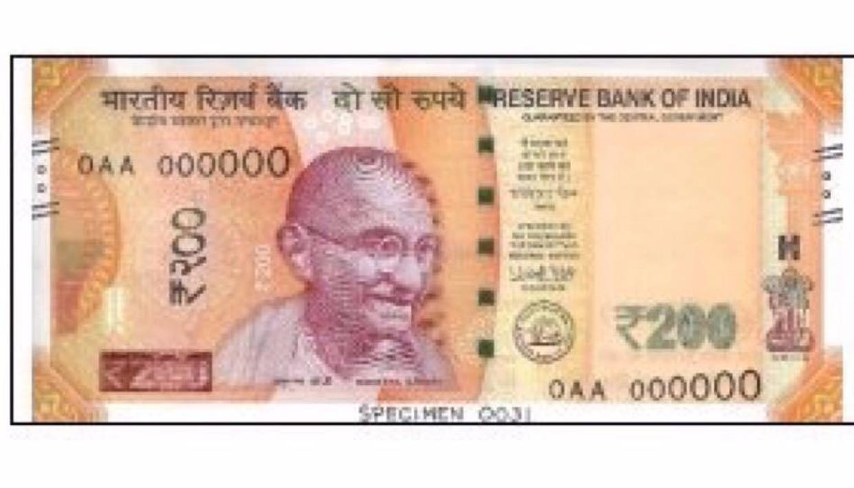 The obverse side of the new Rs. 200 note (ANI)