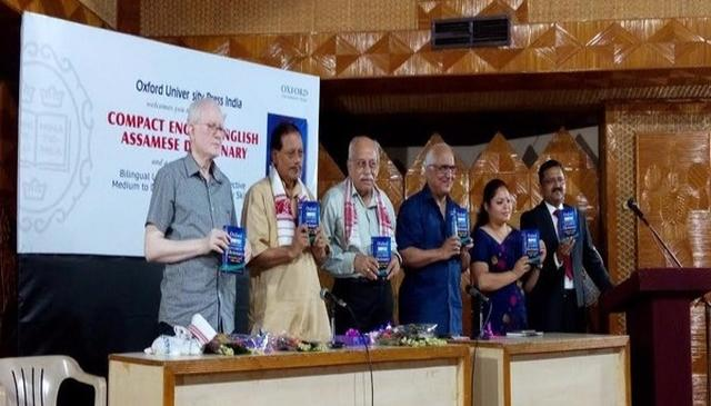 Oxford University Press launches English-English-Assamese Dictionary