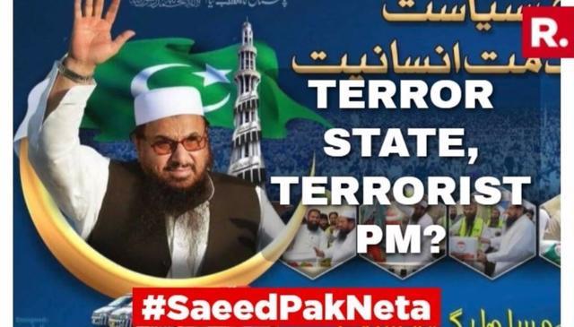 Pak media on terrorist Saeed's political pivot