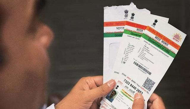 AADHAAR DATA WAS NOT LEAKED !