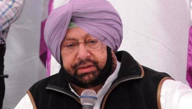 PUNJAB CM ANNOUNCES COMPENSATION