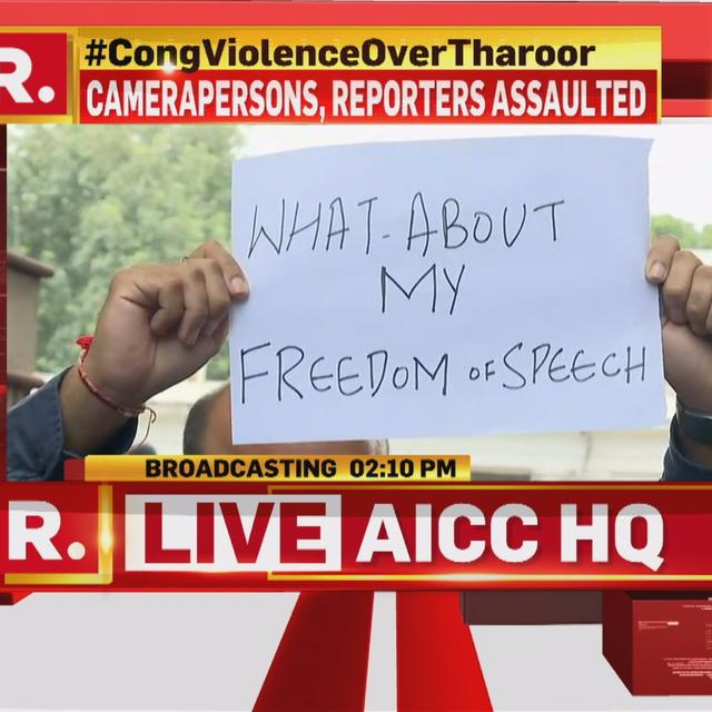 REPUBLIC TV ASSAULTED AND BLOCKED FROM SHASHI THAROOR'S PRESS BRIEFING