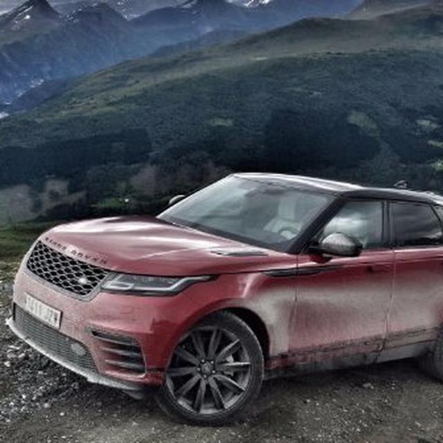 Range Rover Velar: What is it?