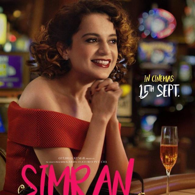 Simran is all set to steal your hearts away!