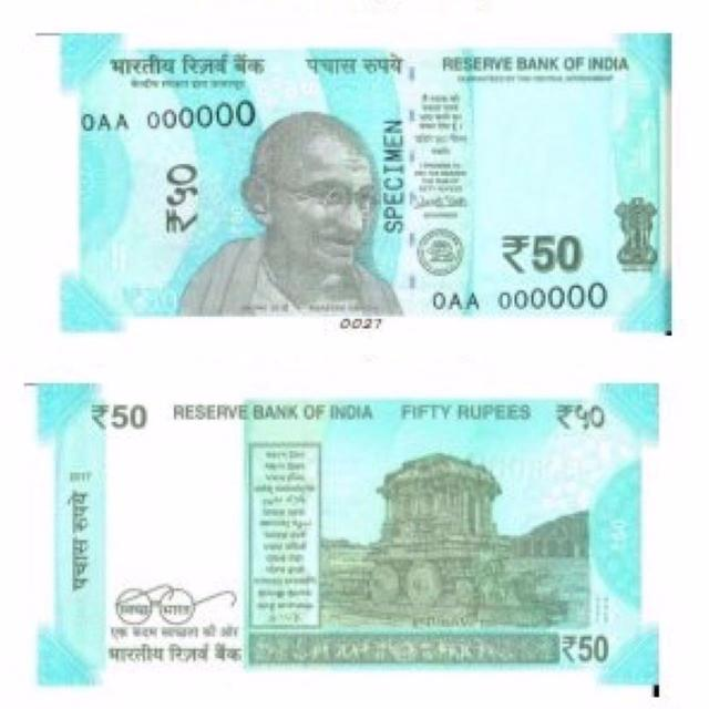 Rs. 200 notes coming soon
