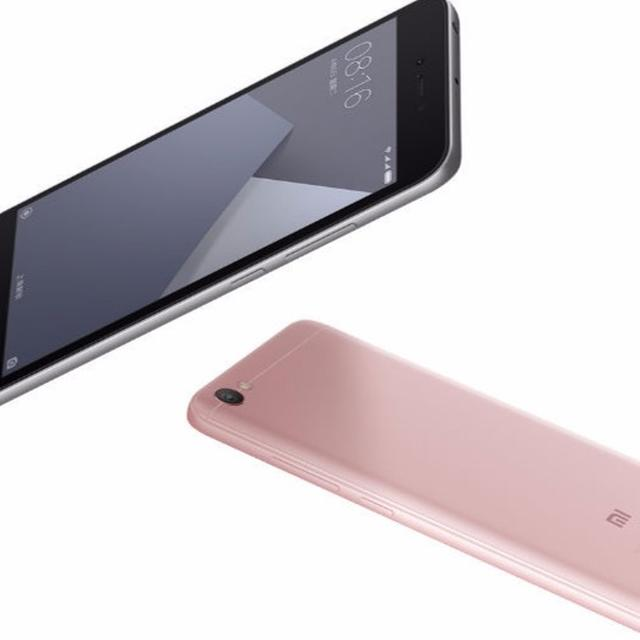 Xiaomi Redmi Note 5A launched with 16MP selfie camera, MIUI9 and budget pricing