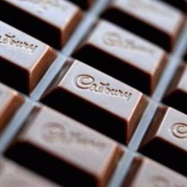 CVC refers Cadbury tax evasion case to CBI