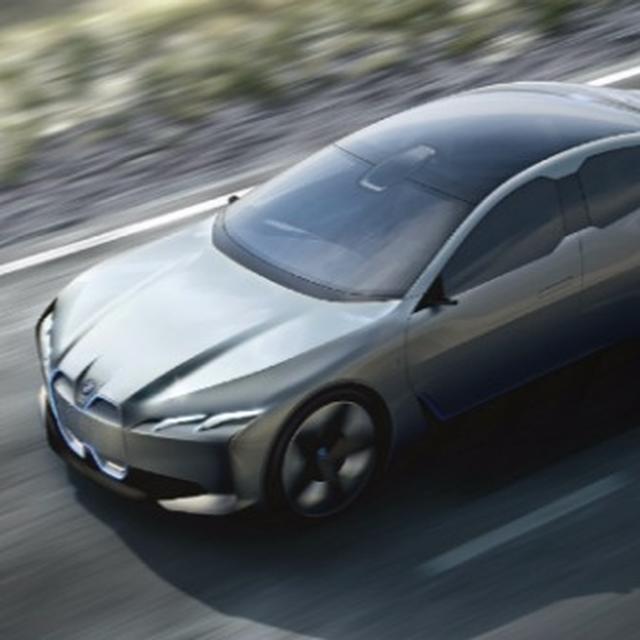 Frankfurt 2017: BMW showcases iVision Dynamics Concept