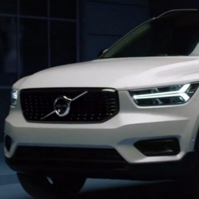 Volvo XC40 leaked ahead of global debut