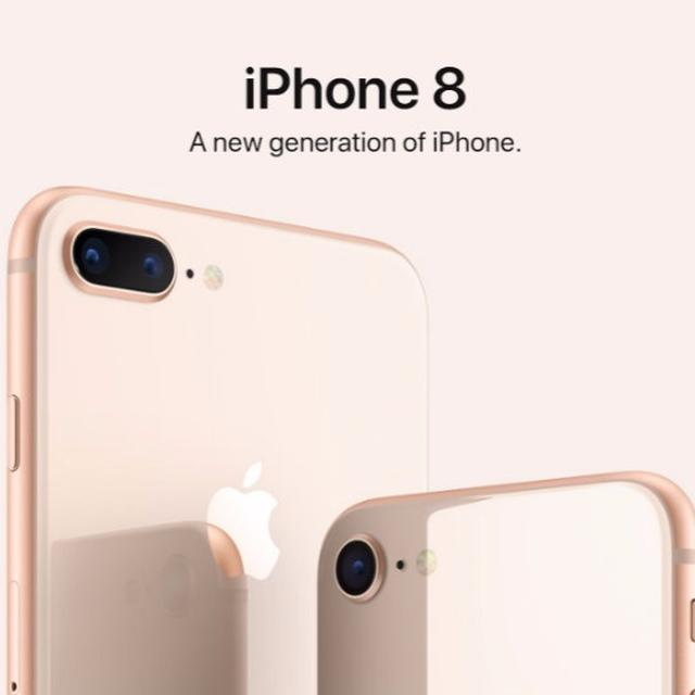 Jio iPhone 8 buyback offer: Here's the fine print