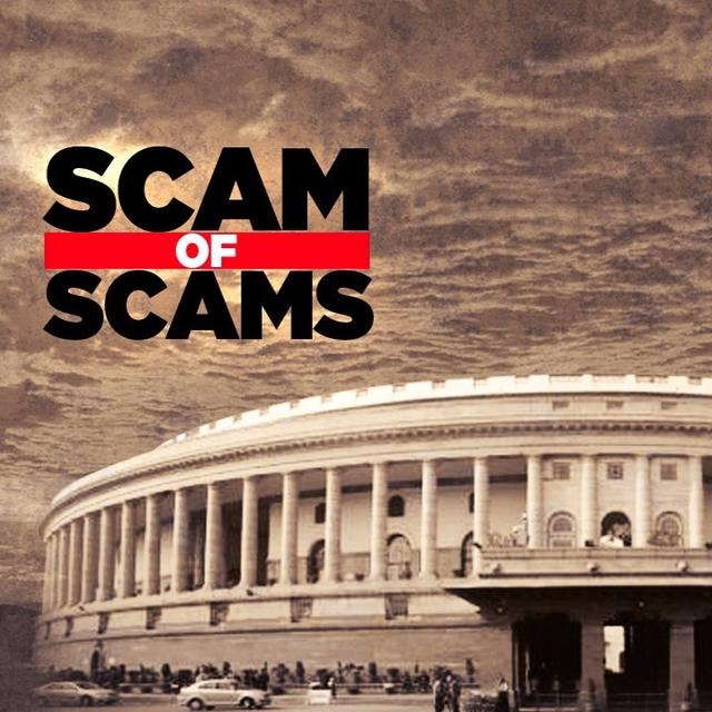 #ScamOfScams |  INDIA'S GOVERNMENT AUDITOR COMPROMISED BY CONGRESS?