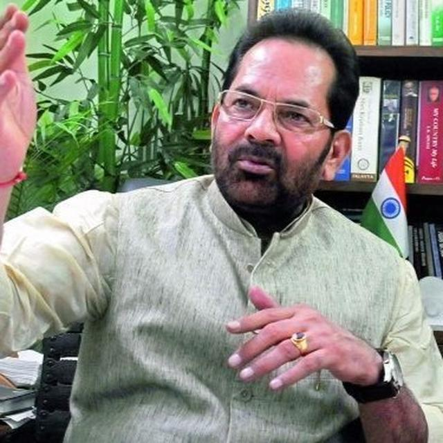 GST will remain a 'Good and Simple Tax': Naqvi