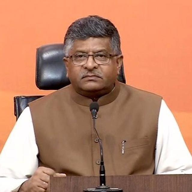 """A """"Dramebaaz Congress"""" Story"""