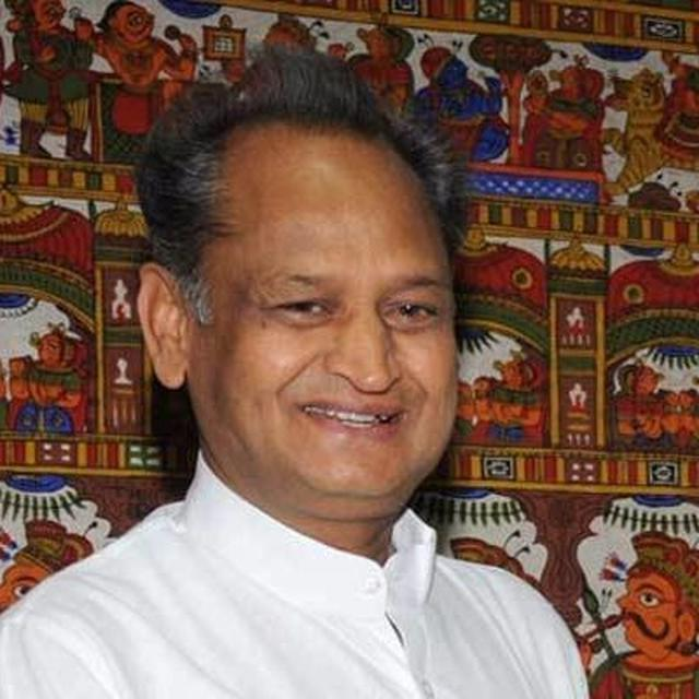 Ashok Gehlot levels snooping charge