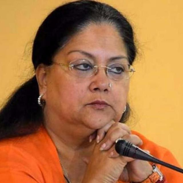 SHOULD CM RAJE DROP THE ORDER COMPLETELY?
