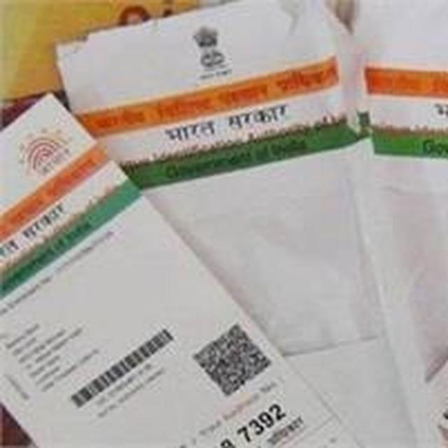 Clock ticking for linking Aadhaar!