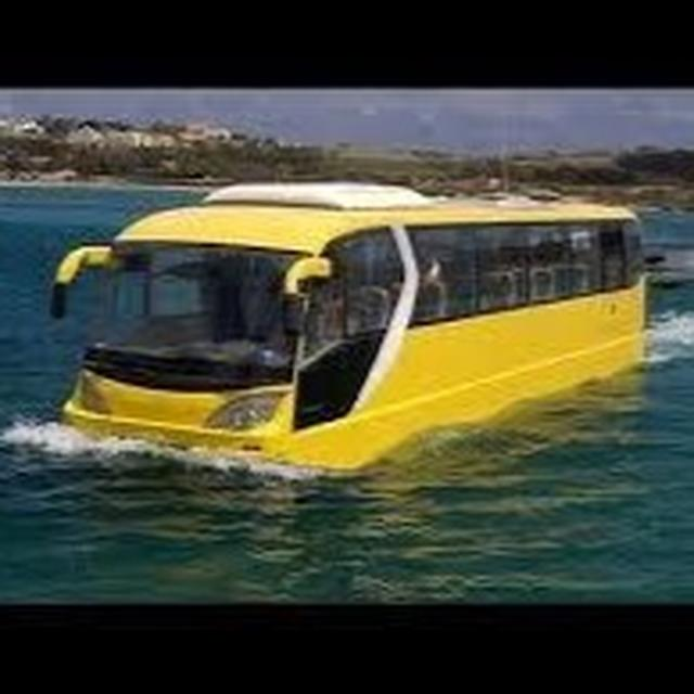 BUS/BOAT? NEITHER!