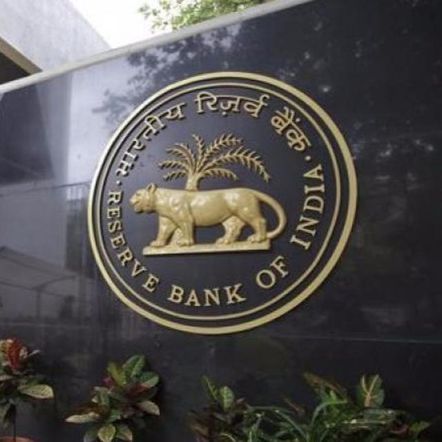 RBI SAYS NO TO ISLAMIC BANKING