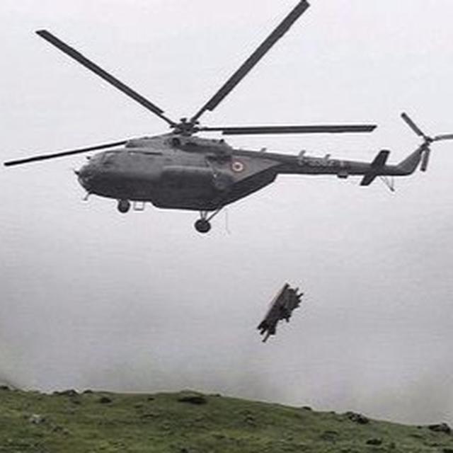ONGC के कर्मचारियों समेत 7 लोगों को ले जा रहा हेलीकॉप्टर हुआ लापता