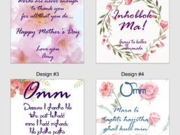 KYH02-01 – Mother's Day floral design-Designs