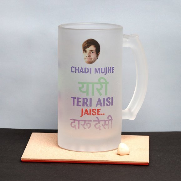 Friendship Day Personalised Beer Mug
