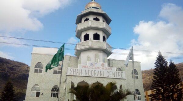 Shah Anas Noorani Hall Bell Village Mauritius