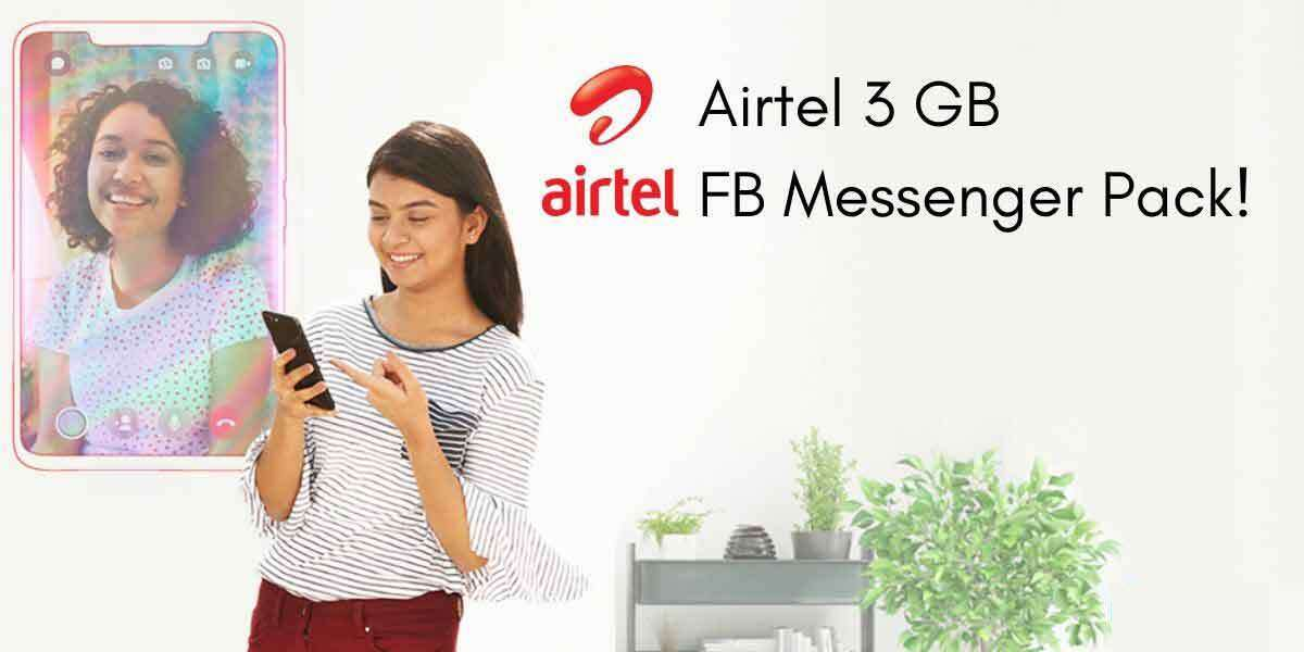 Airtel Facebook Messenger Pack 2021 (FB 3GB only 39 Taka offer)