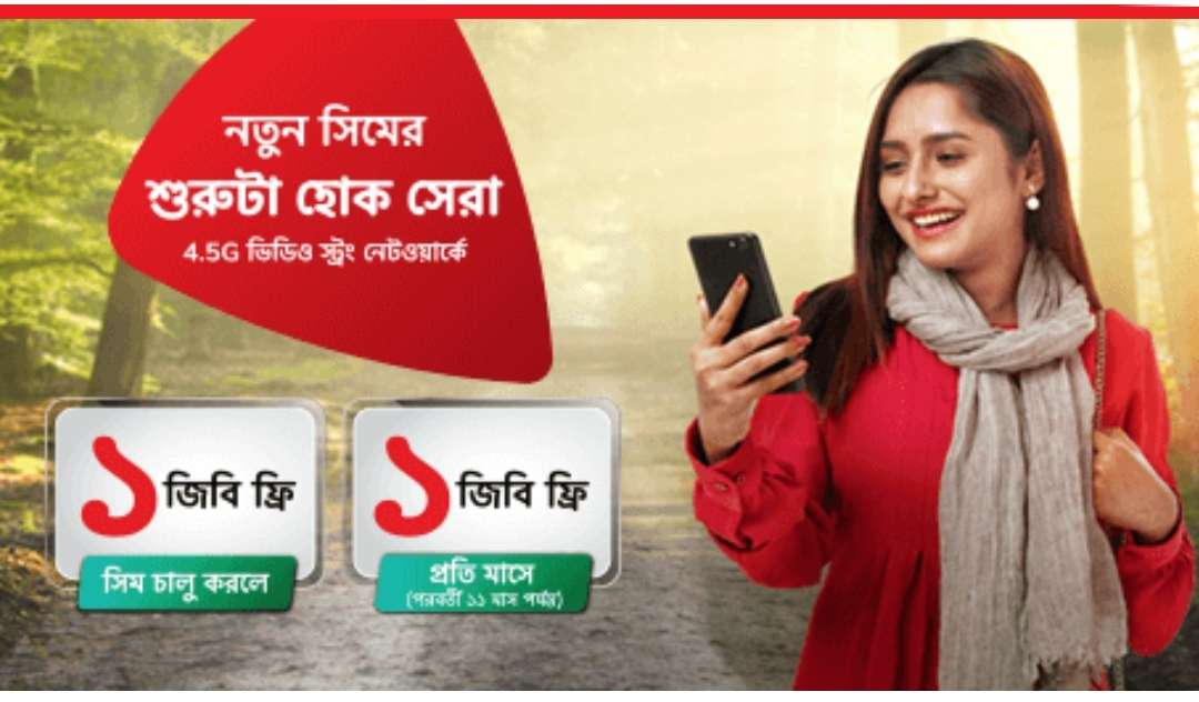 Year Long FREE Data with Robi New SIM