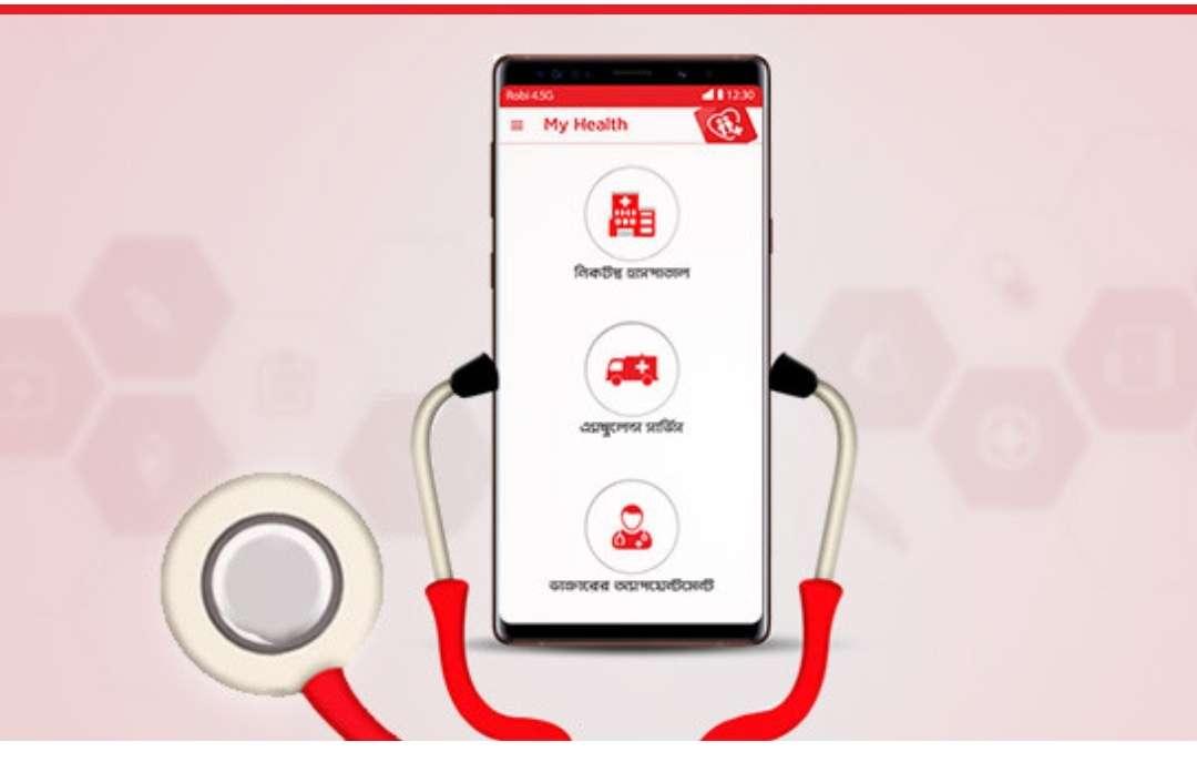 Health Plus App