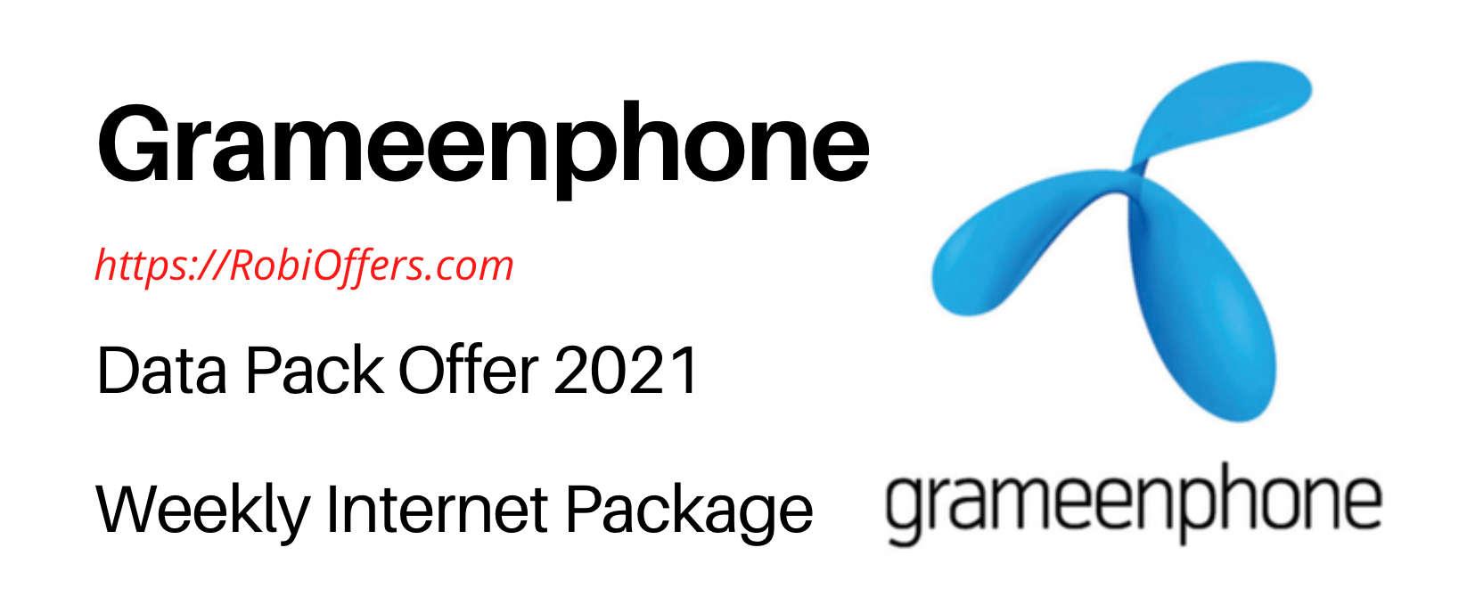GP Data Pack Offer 2021 List GP Weekly Internet Package