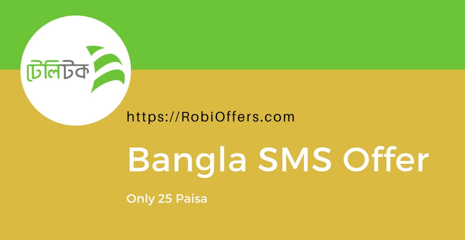 Teletalk Bangla SMS Offer 2021 Only 25 Paisa