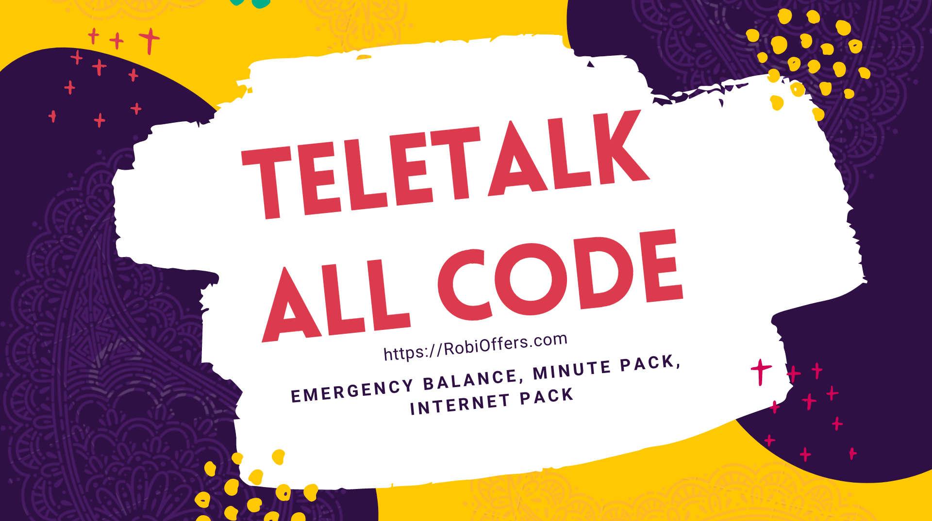 Teletalk All Code, Stop/ Menu Code