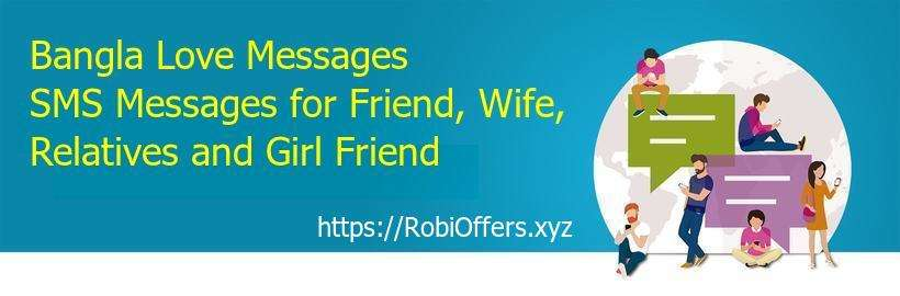 Bangla SMS Collection for Love, Sad, Friend, Wife, Relatives and Girl Friend